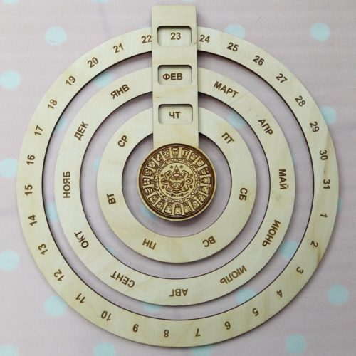 vehniy-kalendar